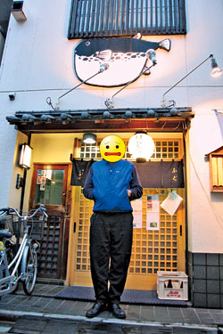 Fugu restaurant (photo from NYMag)