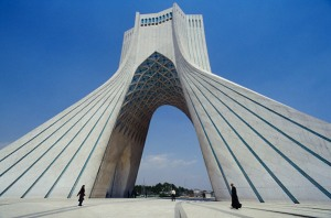 Azadi (photo from natlgeo)