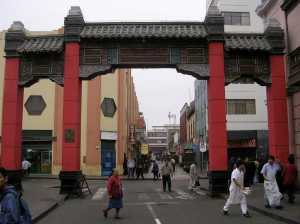 Chinatown in Lima (photo from journalperu.com)